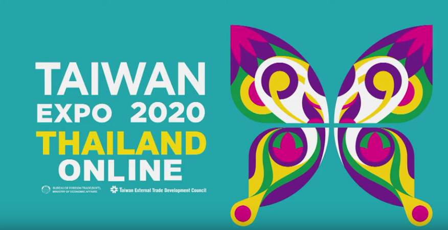 Taiwan Expo 2020 (online) in Thailandia (Great Auto Parts)